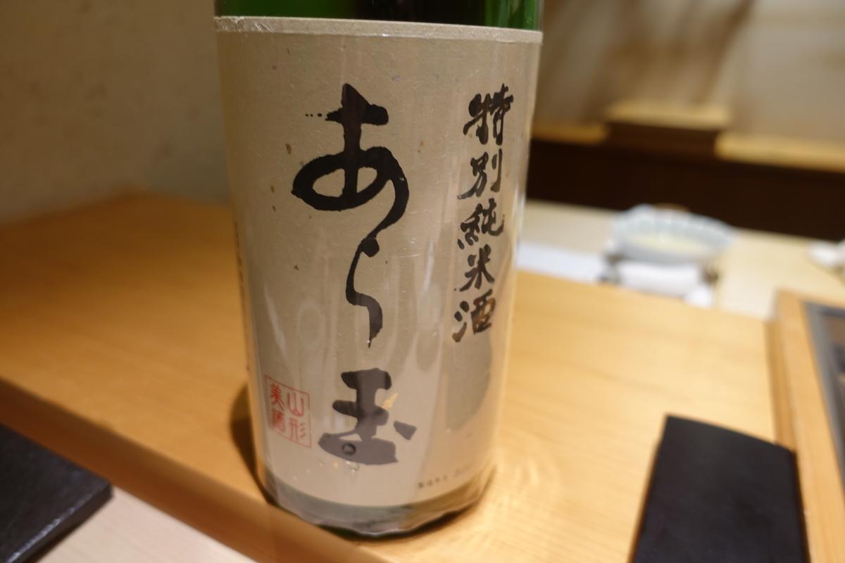 f:id:shudoroshi:20200216201637j:plain
