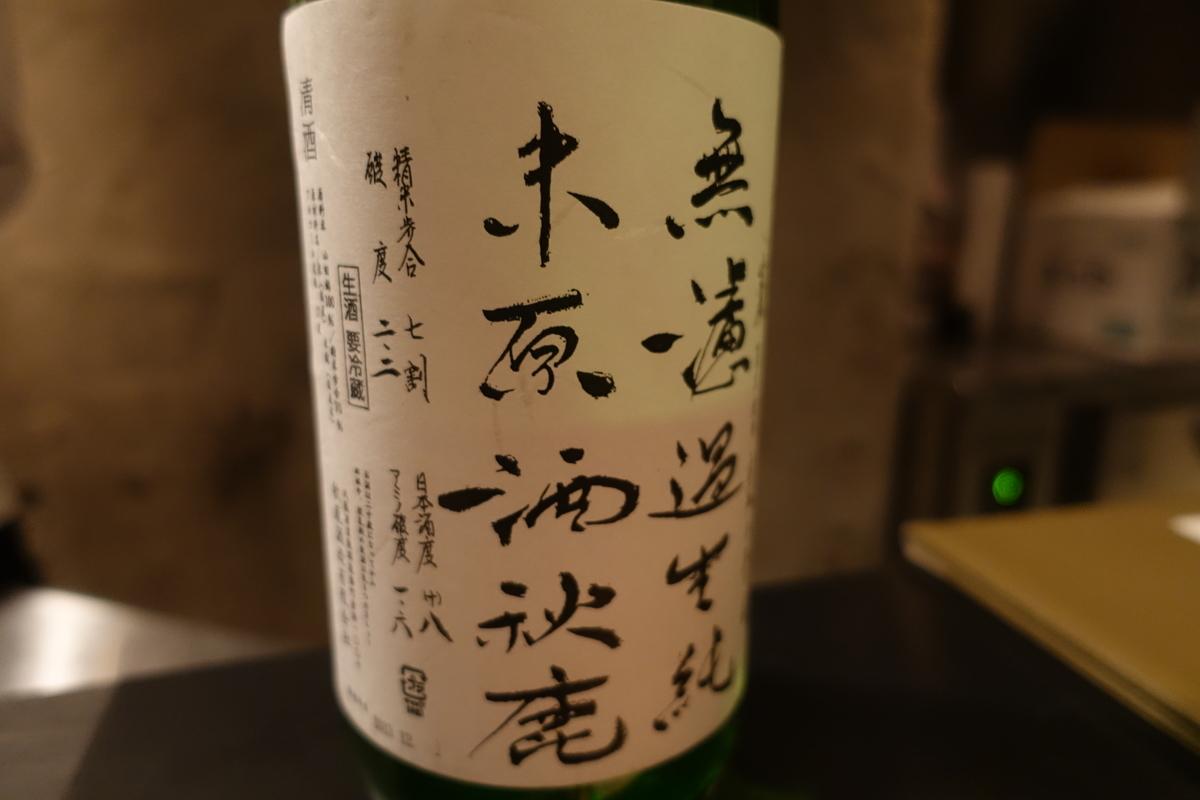 f:id:shudoroshi:20200402140153j:plain
