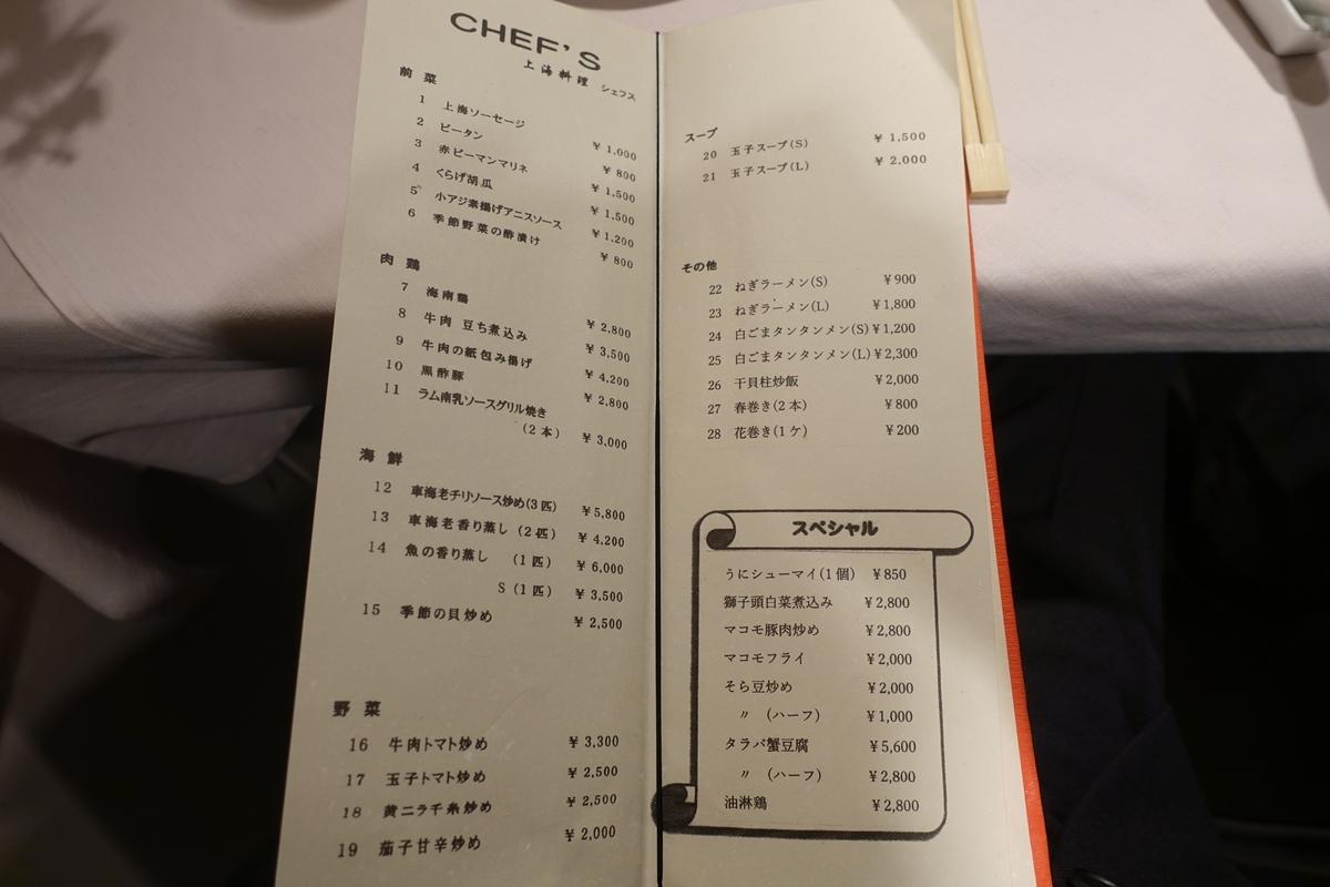 f:id:shudoroshi:20200402151706j:plain