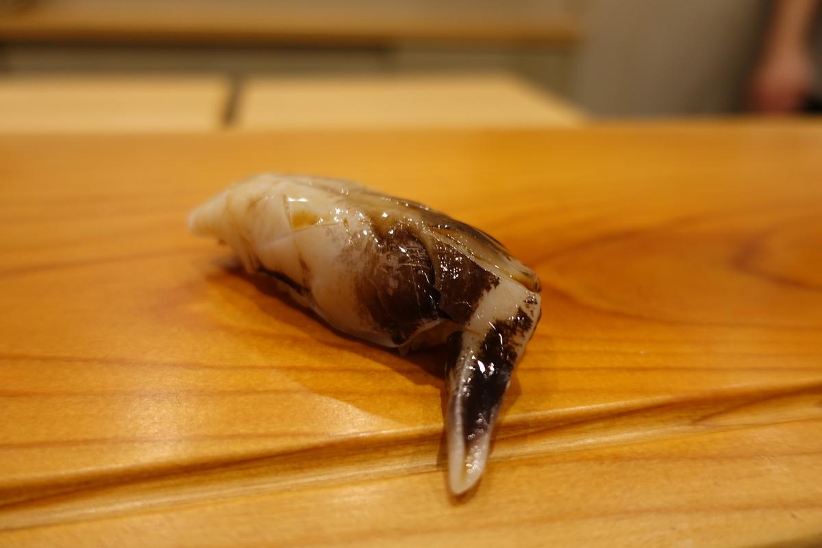 f:id:shudoroshi:20200926140026j:plain