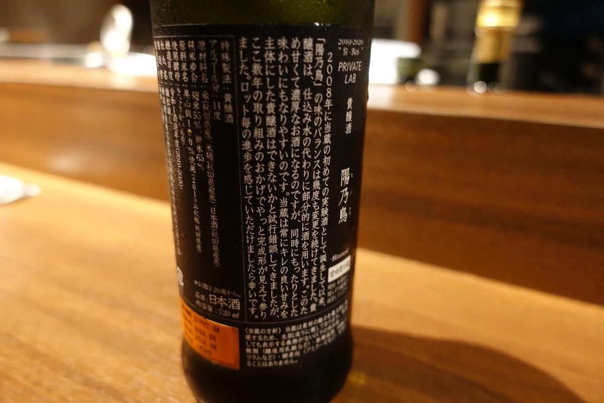 f:id:shudoroshi:20201012204447j:plain