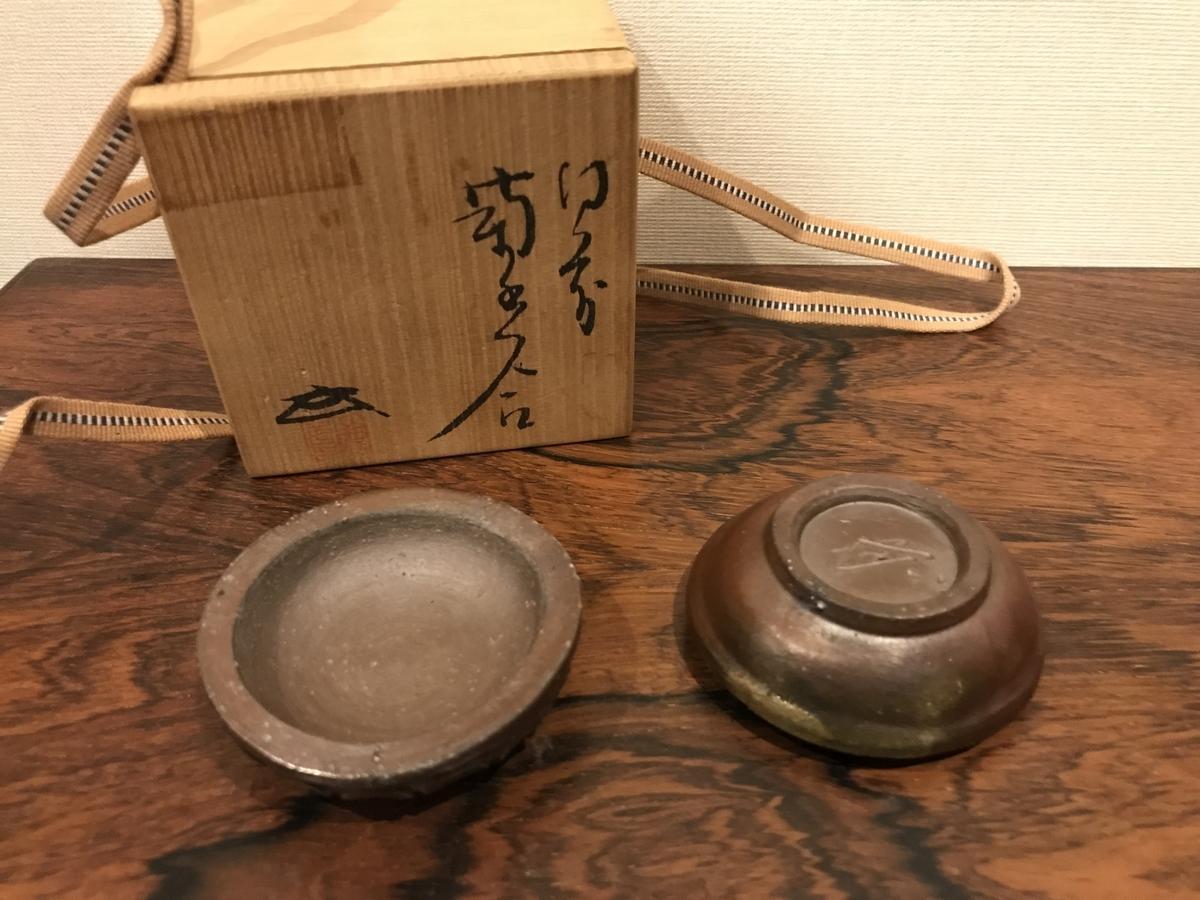 f:id:shudoroshi:20201109220157j:plain