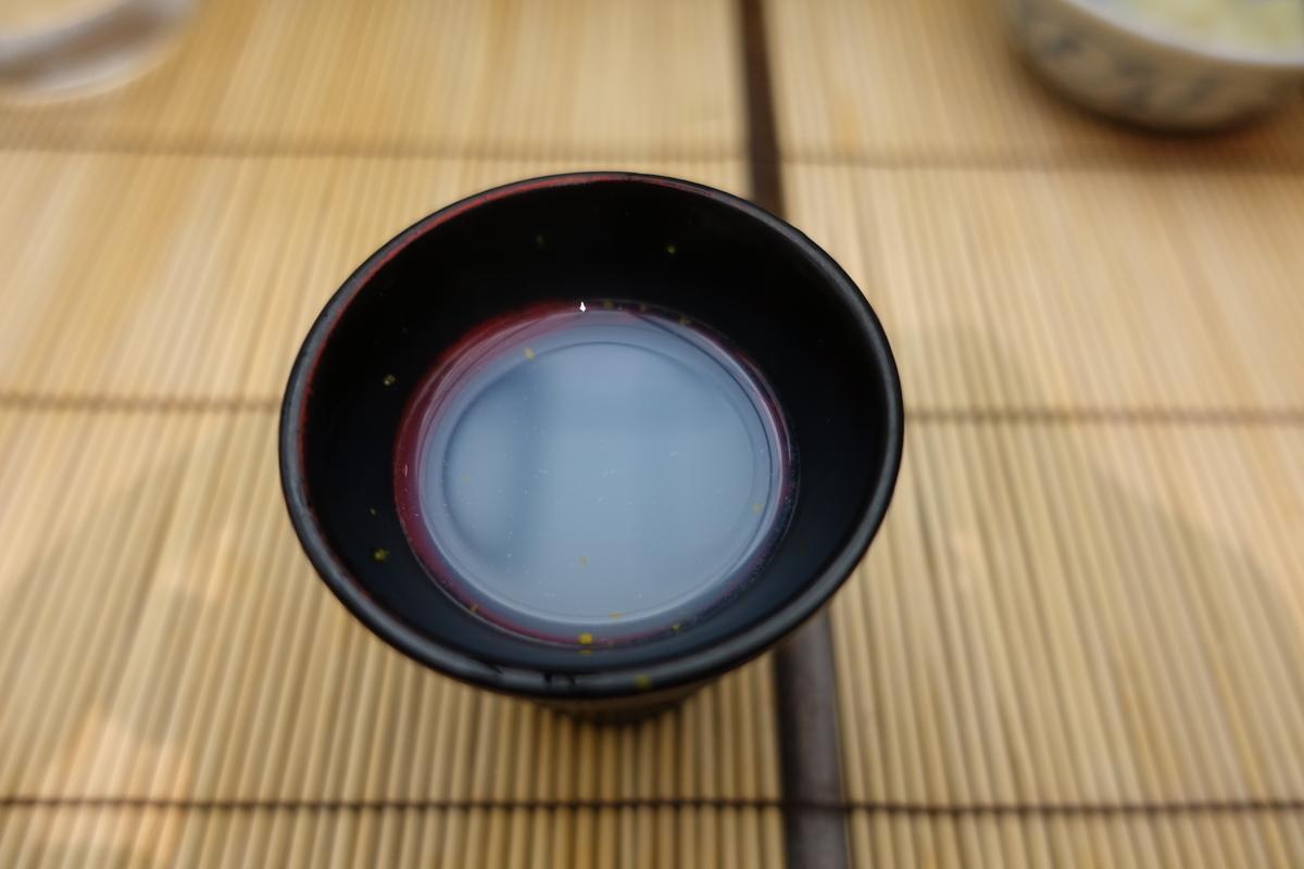 f:id:shudoroshi:20201128151733j:plain