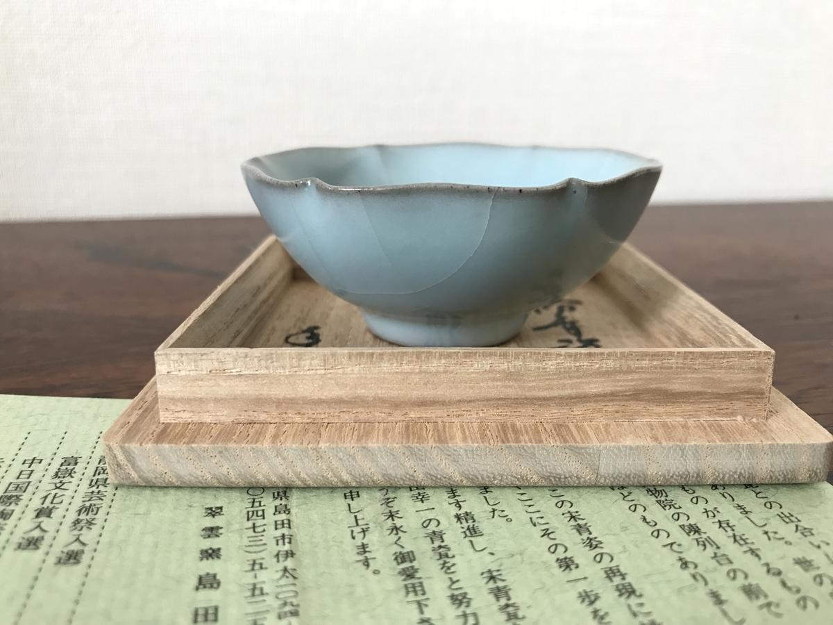 f:id:shudoroshi:20201208193327j:plain