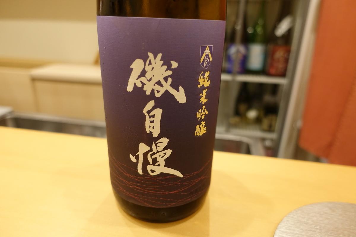 f:id:shudoroshi:20201219172149j:plain