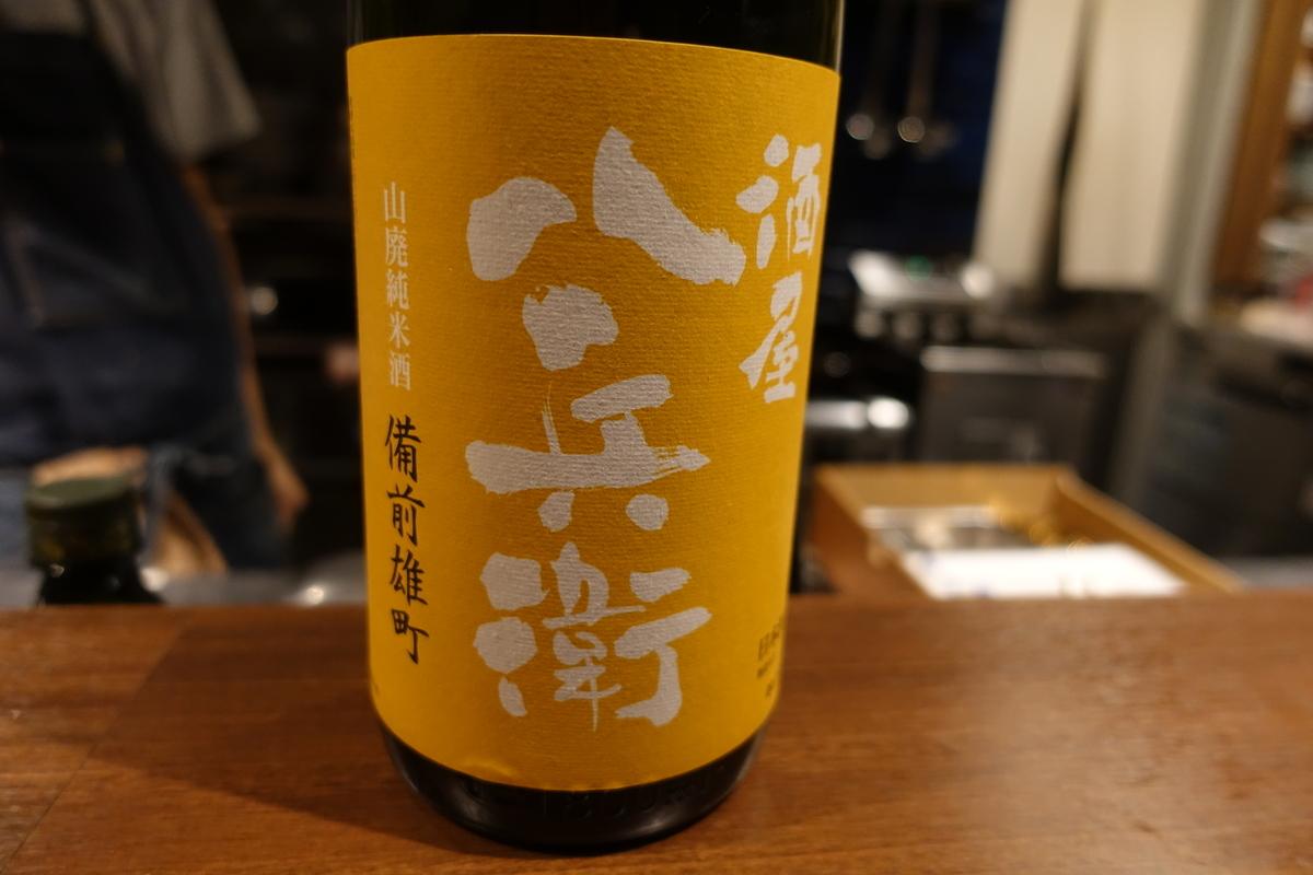 f:id:shudoroshi:20201219173228j:plain