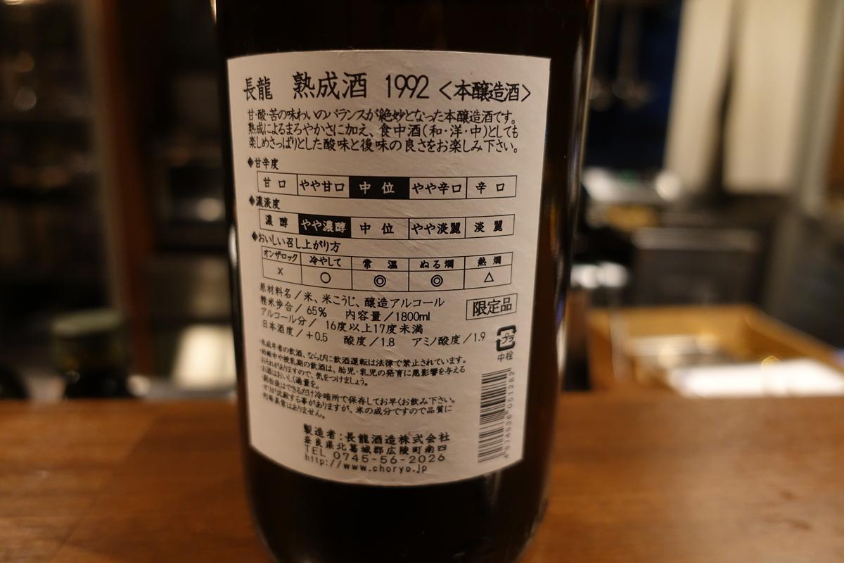 f:id:shudoroshi:20201219173418j:plain