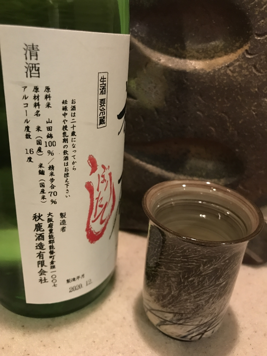 f:id:shudoroshi:20201219220546j:plain
