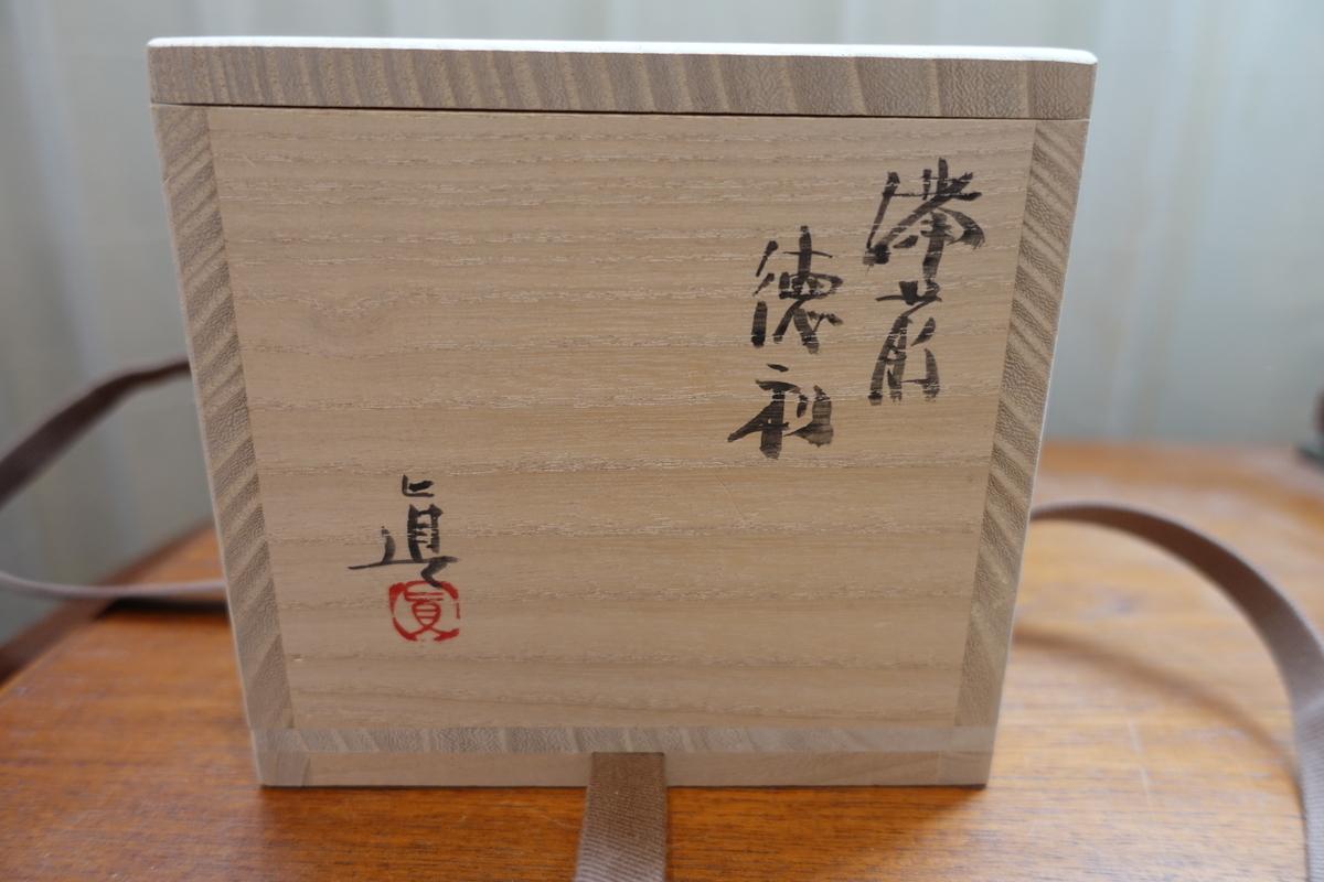f:id:shudoroshi:20201222190533j:plain