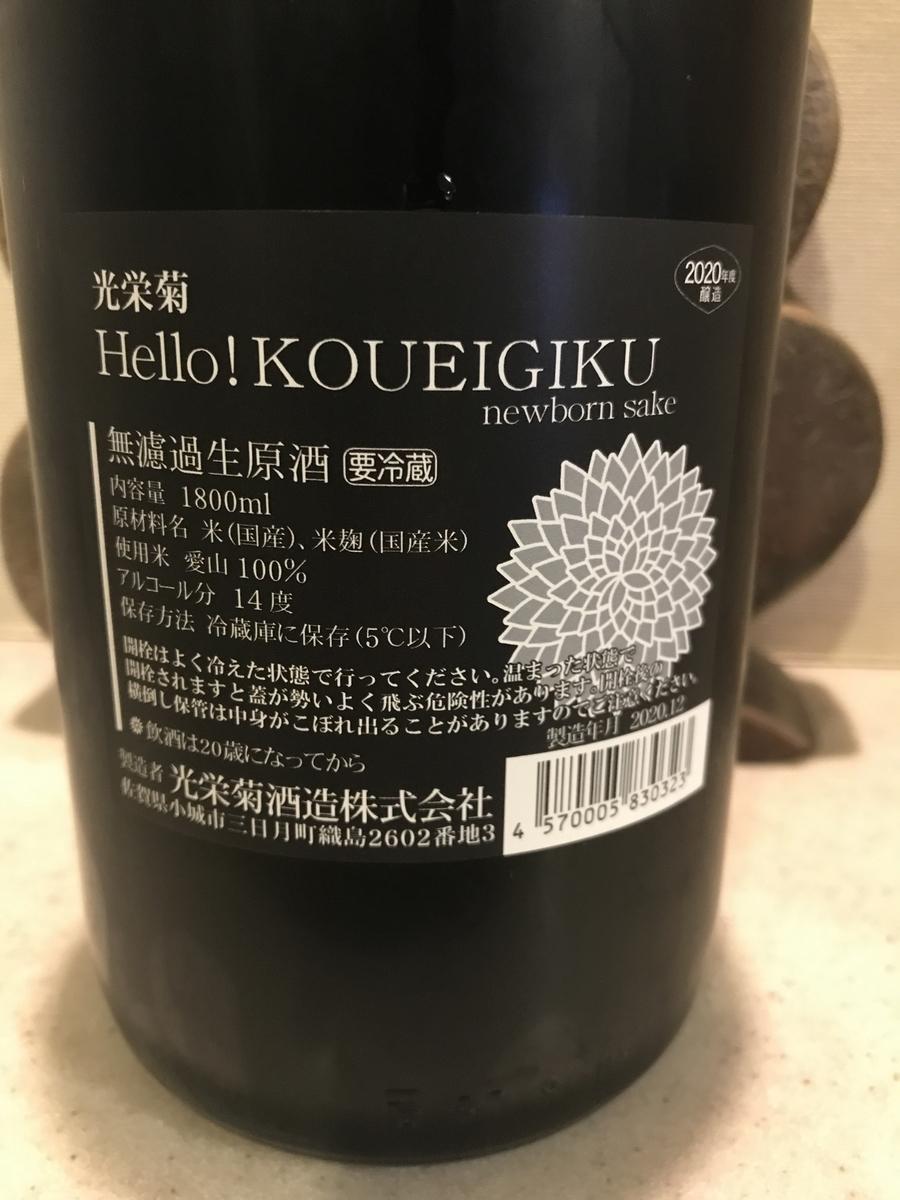 f:id:shudoroshi:20201226204609j:plain