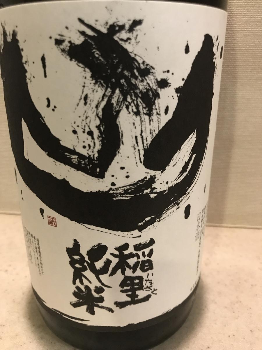 f:id:shudoroshi:20210106205719j:plain