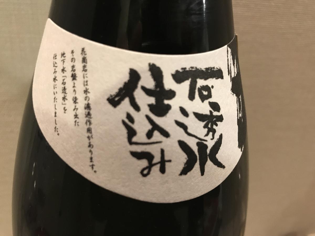 f:id:shudoroshi:20210106205740j:plain
