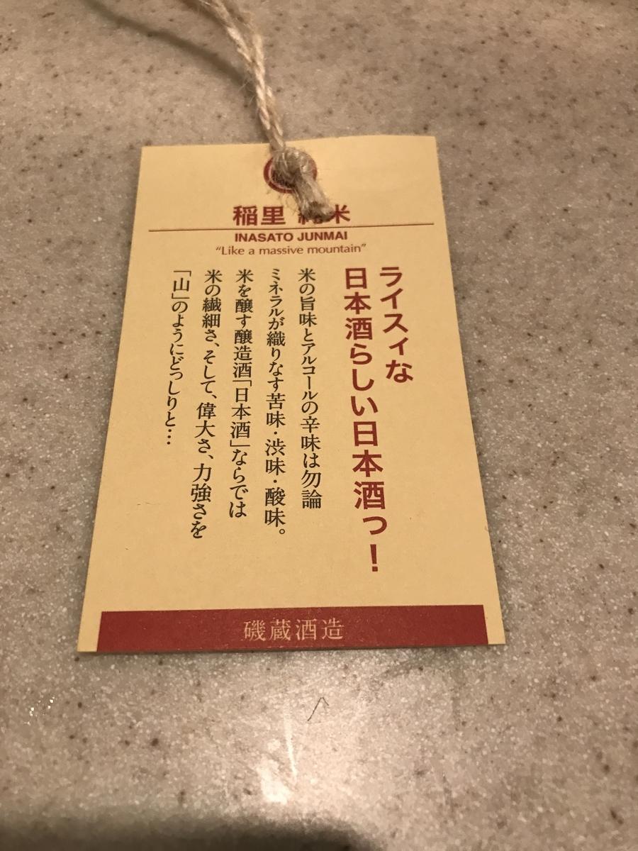 f:id:shudoroshi:20210106205751j:plain