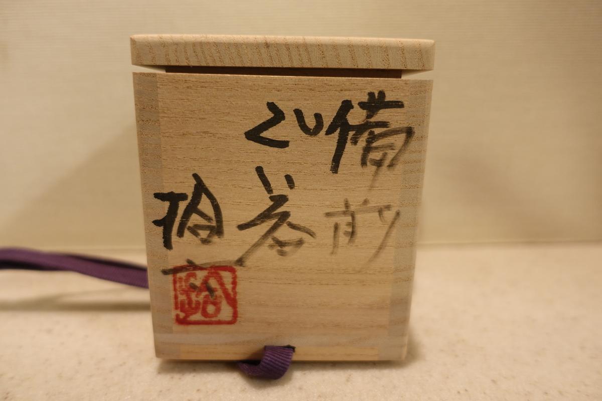 f:id:shudoroshi:20210118151119j:plain