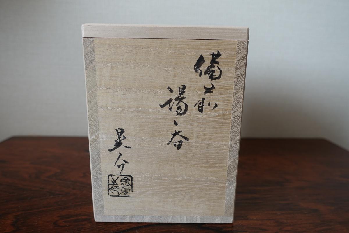 f:id:shudoroshi:20210122165621j:plain