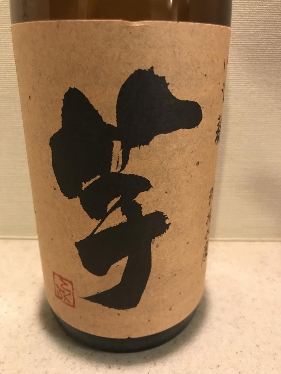 f:id:shudoroshi:20210125194918j:plain