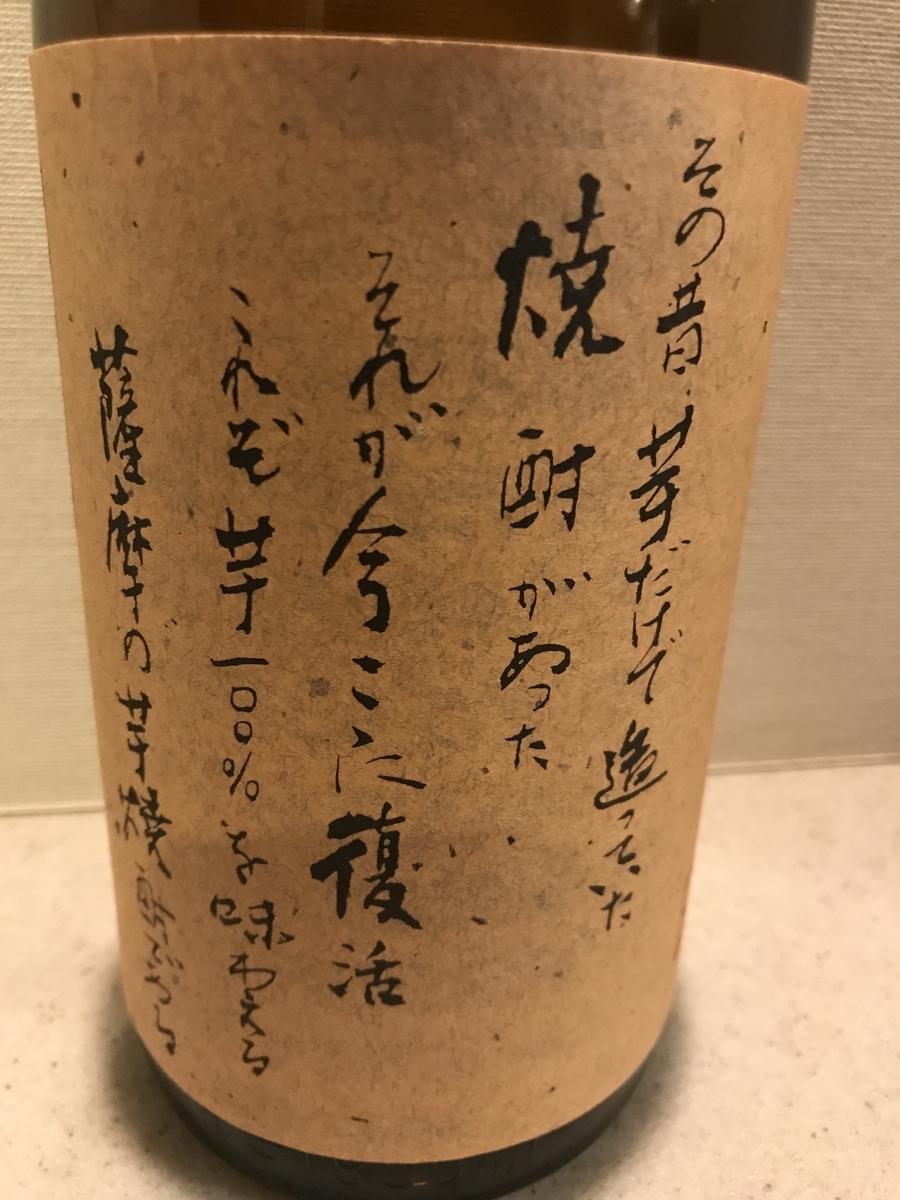 f:id:shudoroshi:20210125194943j:plain