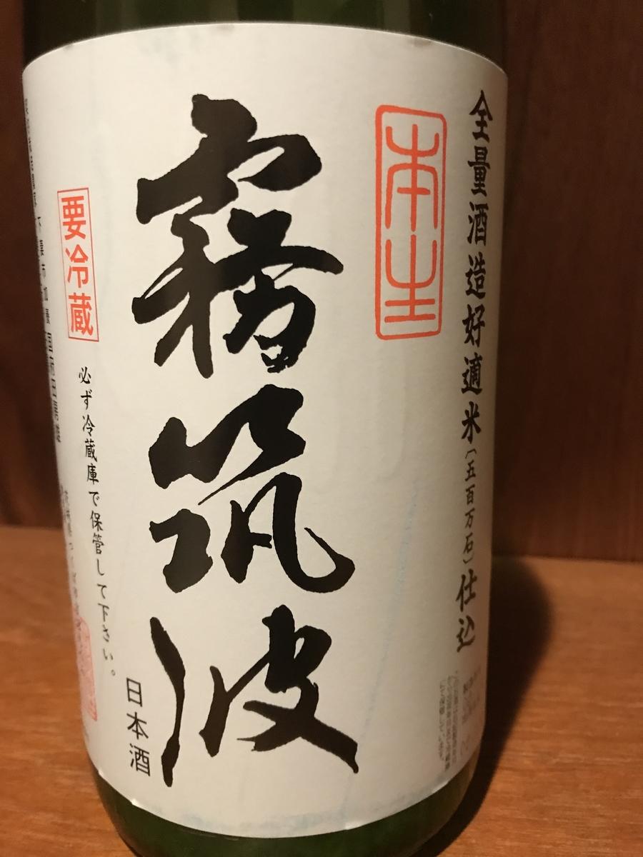 f:id:shudoroshi:20210223201243j:plain