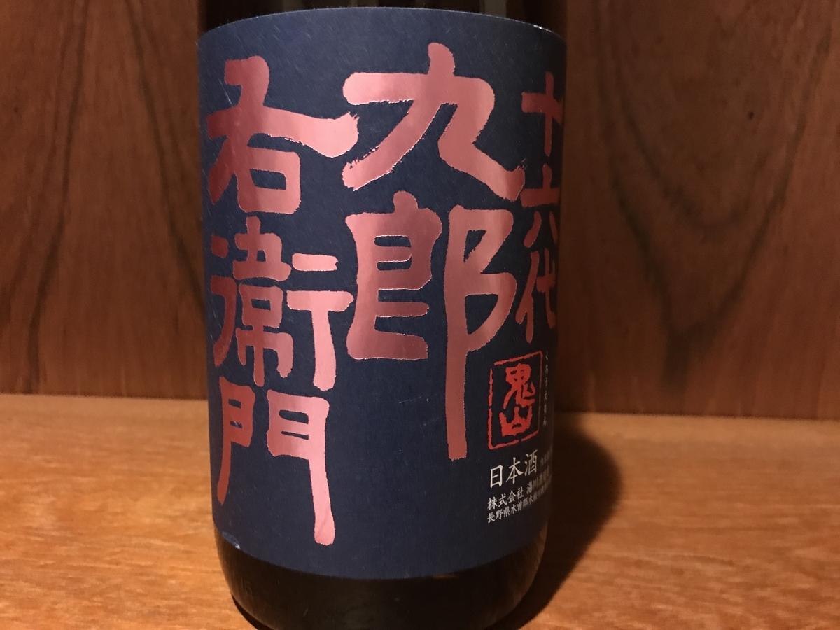 f:id:shudoroshi:20210223201311j:plain