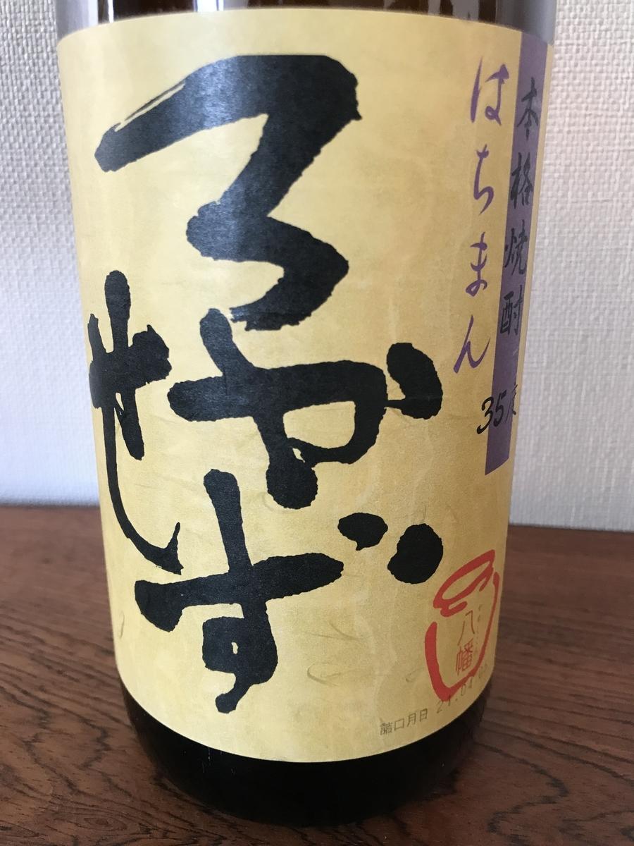 f:id:shudoroshi:20210502185132j:plain