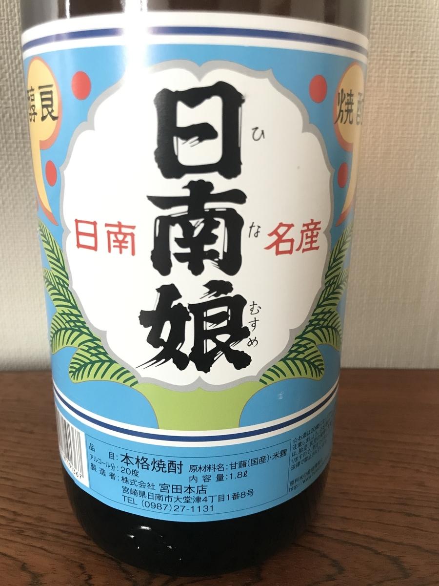 f:id:shudoroshi:20210603161236j:plain