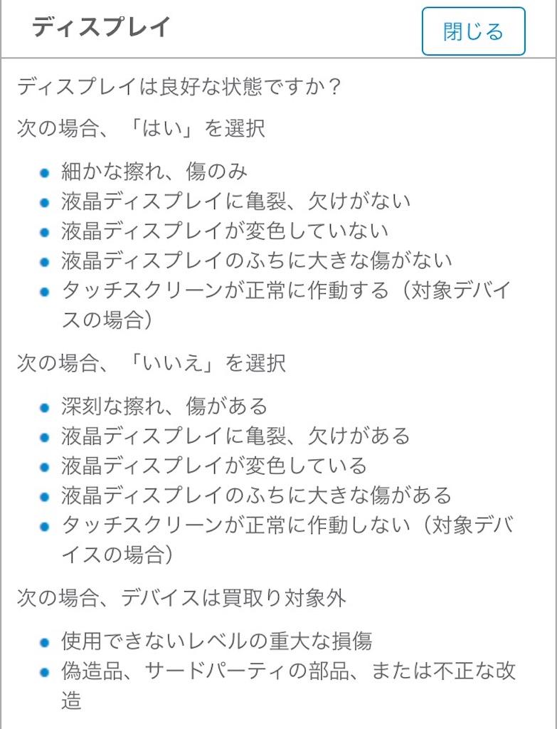 f:id:shue-a:20170326111458j:image
