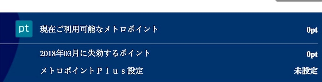 f:id:shue-a:20170411122212j:image