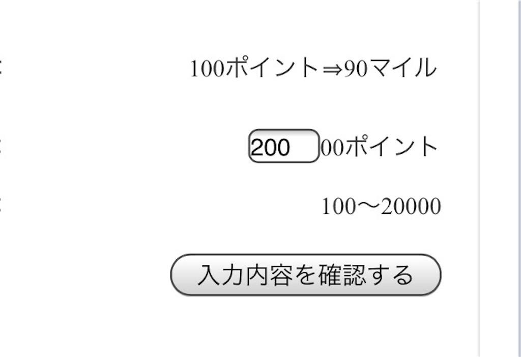 f:id:shue-a:20170411125206j:image