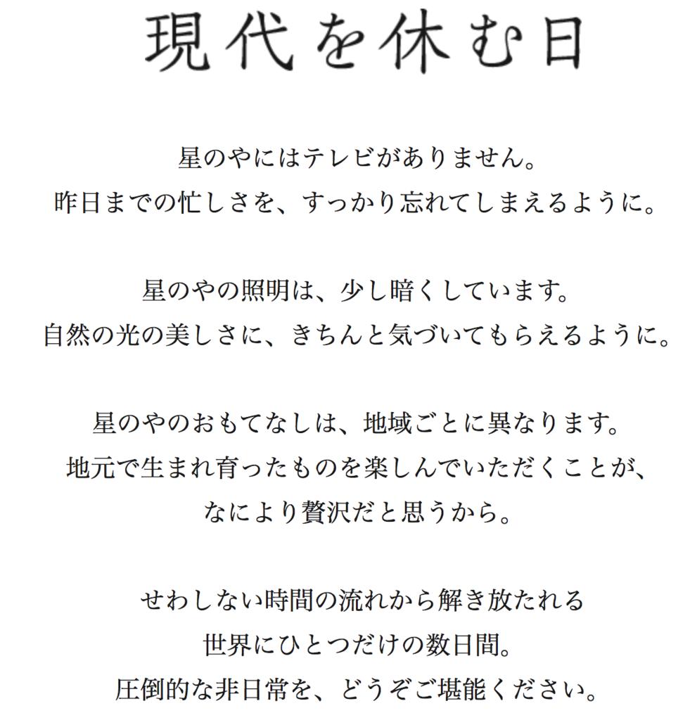 f:id:shue-a:20170525231904p:plain