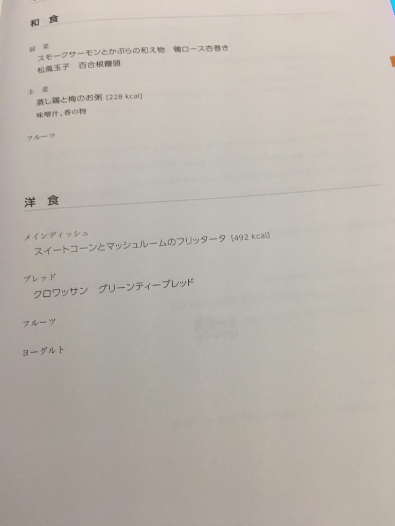 f:id:shue-a:20171009231312j:plain