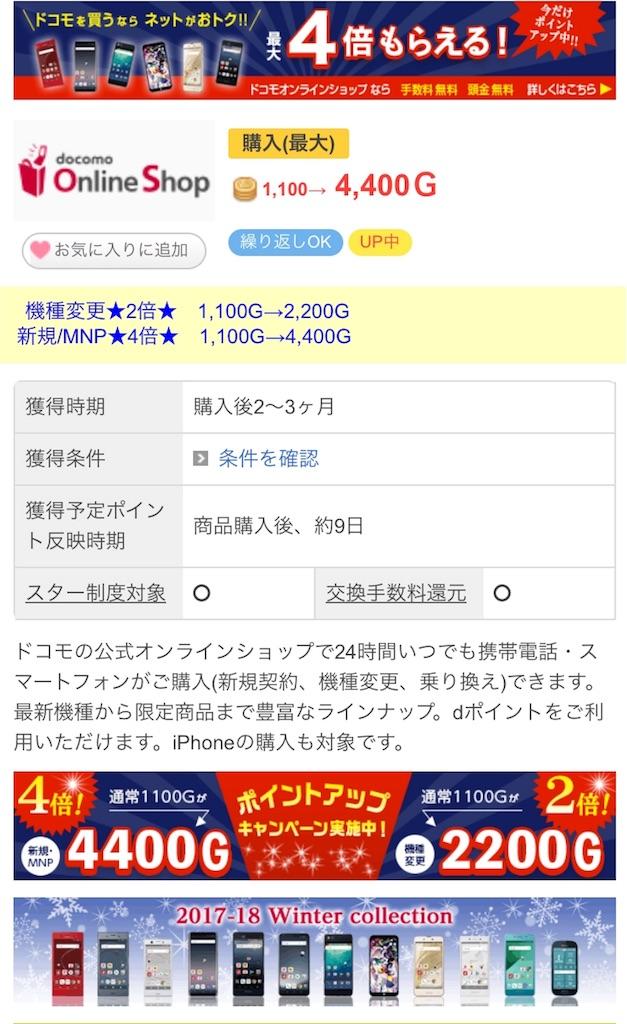 f:id:shue-a:20171219183457j:plain