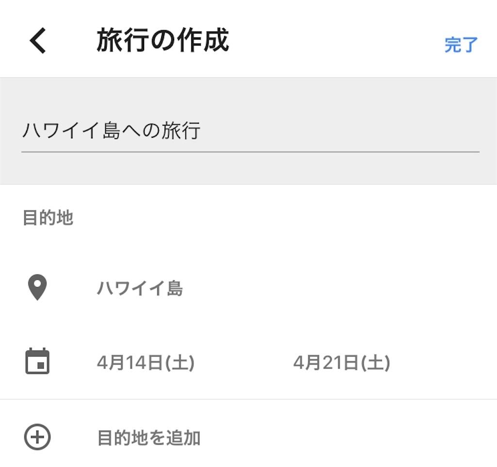 f:id:shue-a:20180414135844j:plain