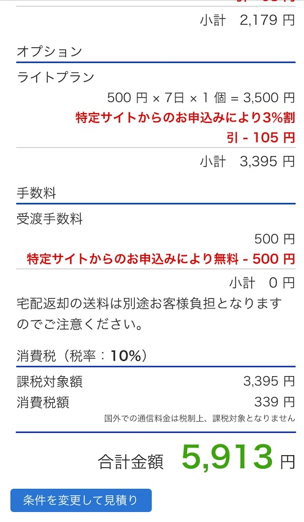 f:id:shue-a:20200212074121j:image