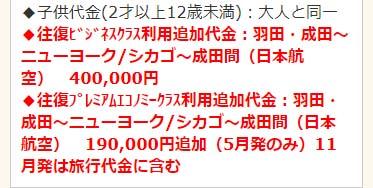 f:id:shue-a:20200216205110j:plain