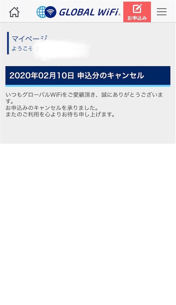 f:id:shue-a:20200714124925j:image