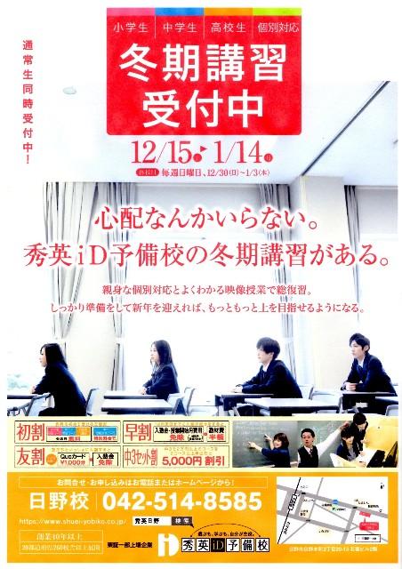 f:id:shueihino:20181122065324j:image