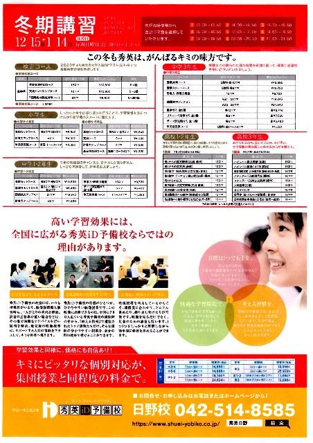 f:id:shueihino:20181122065336j:image