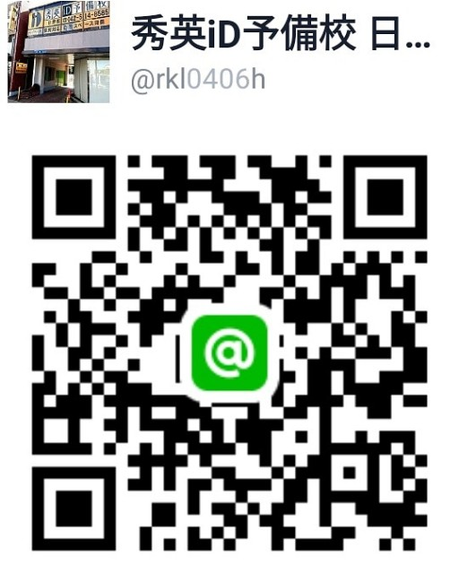 f:id:shueihino:20181122065601j:image