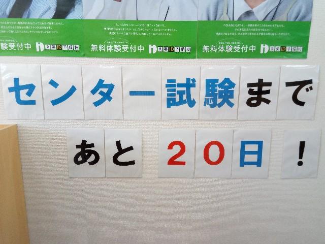 f:id:shueihino:20181229161008j:image