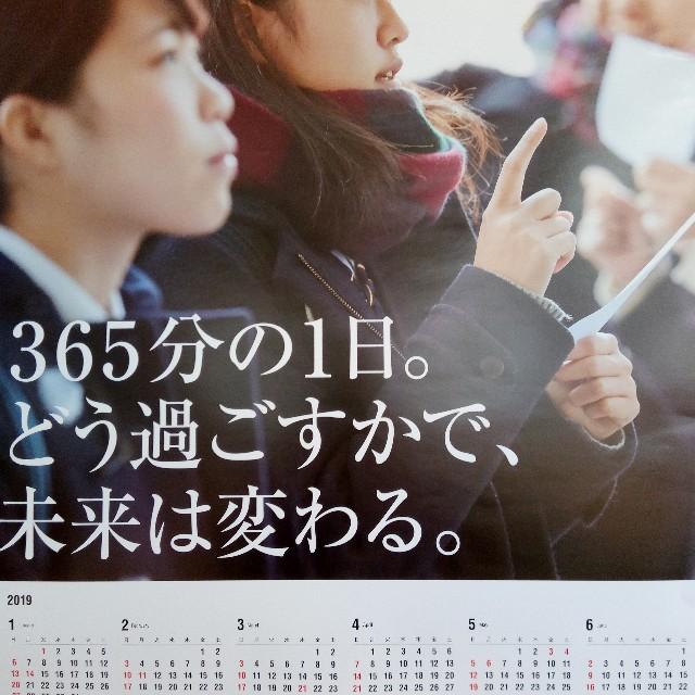 f:id:shueihino:20190101161252j:image