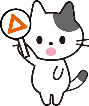 f:id:shueihino:20190302181538j:image