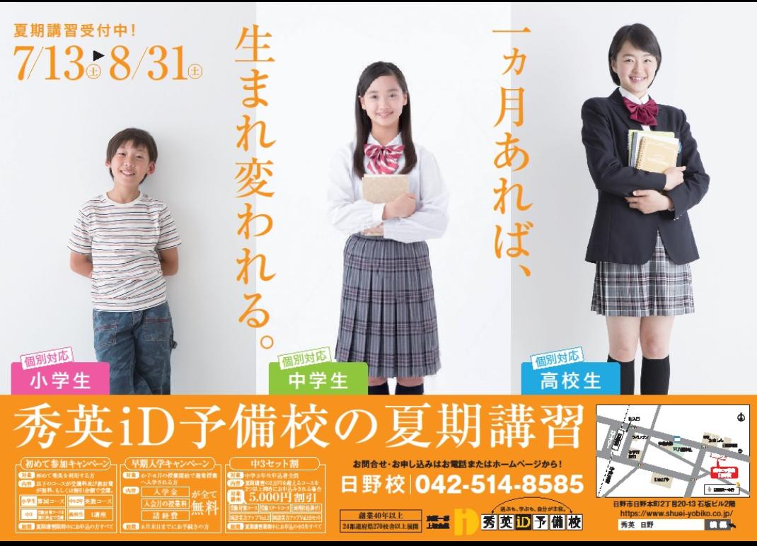 f:id:shueihino:20190814170518p:plain
