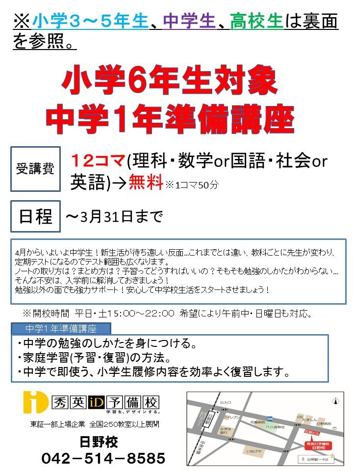 f:id:shueihino:20200211085741j:plain
