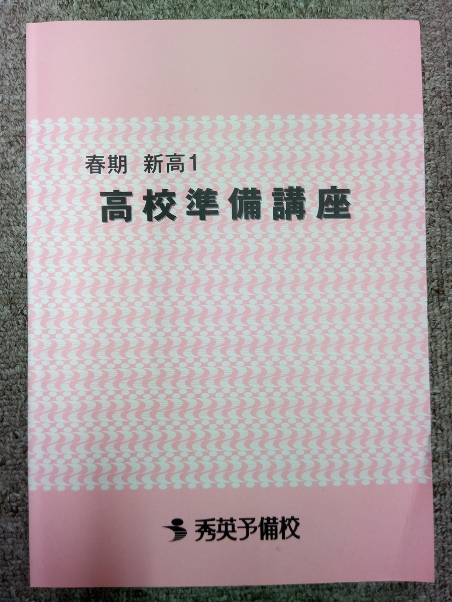 f:id:shueihino:20200213094440j:plain