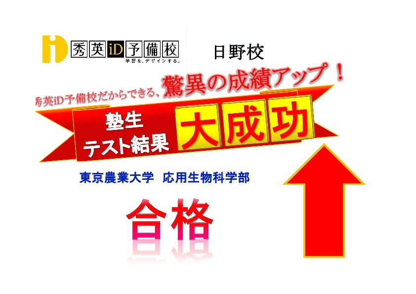 f:id:shueihino:20200215103109j:plain