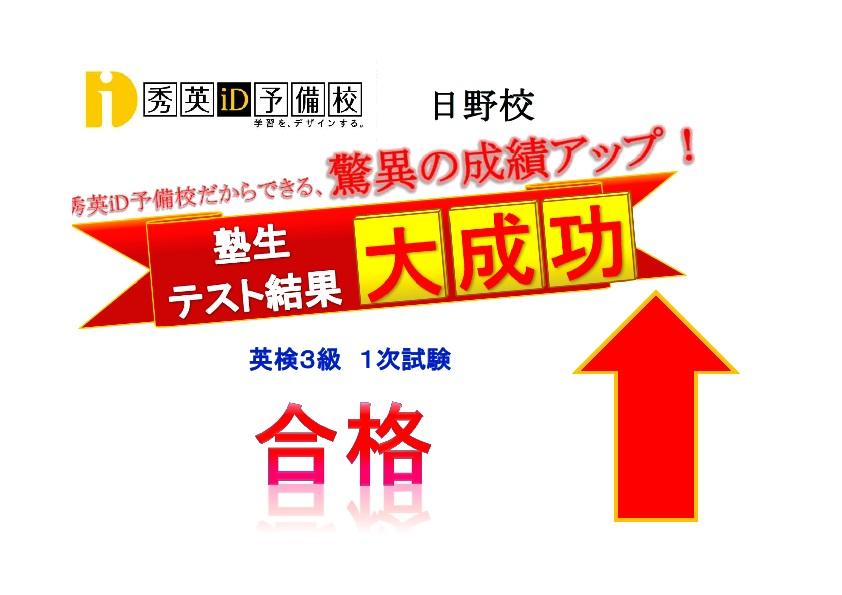 f:id:shueihino:20200216093549j:plain