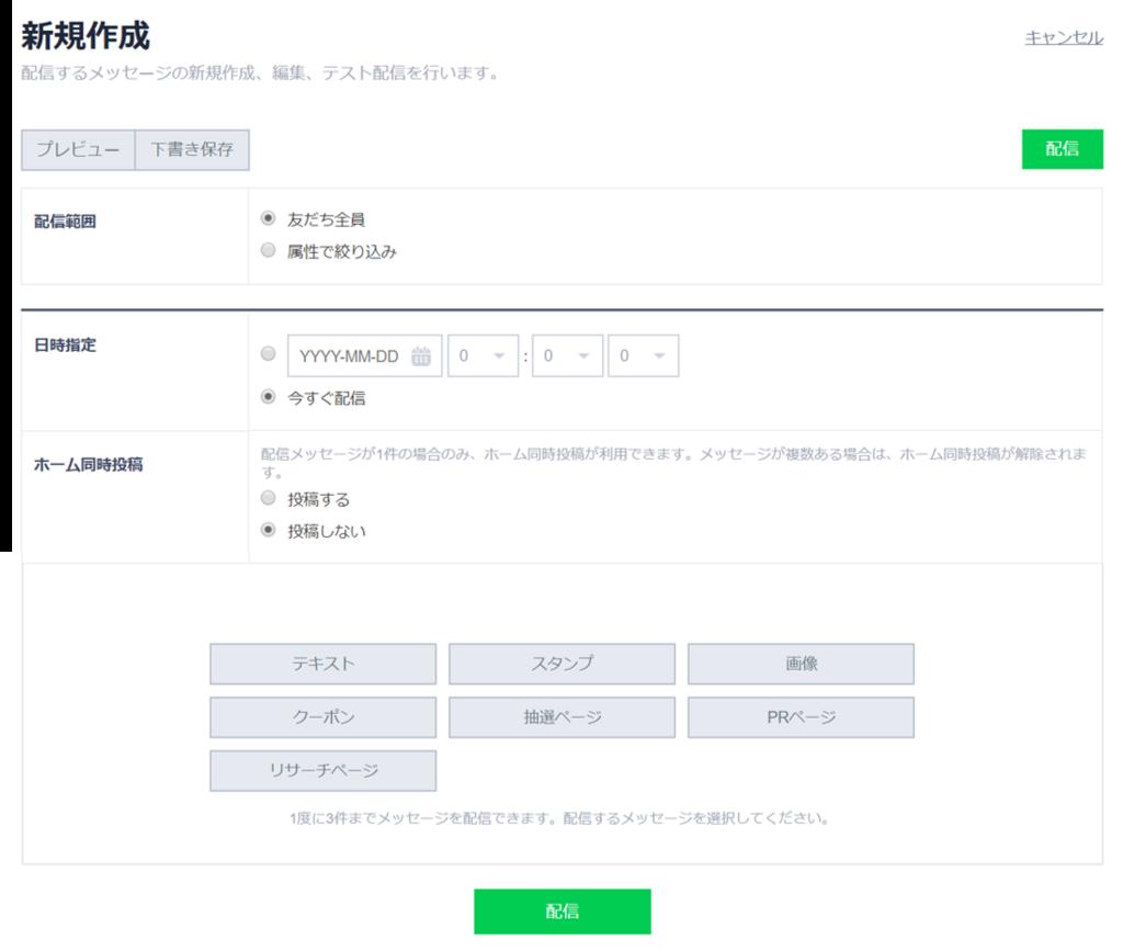 f:id:shufu-gaishi:20180526142029p:plain