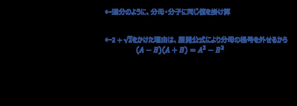 f:id:shufu-gaishi:20180605145901p:plain