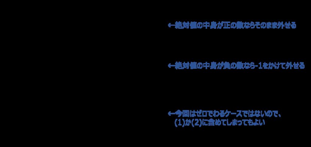 f:id:shufu-gaishi:20180605155252p:plain
