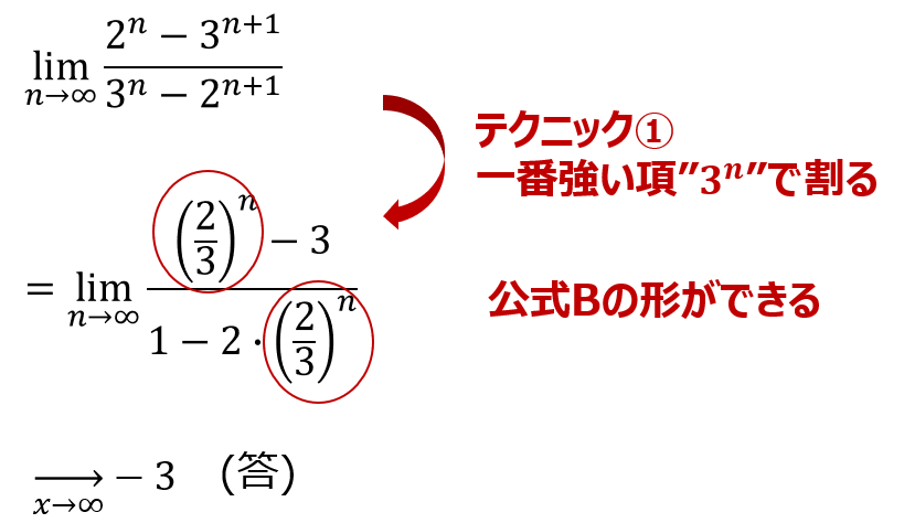f:id:shufu-gaishi:20190324073928p:plain